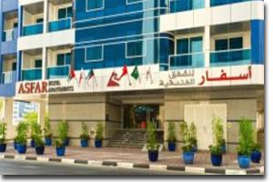 Asfar Hotel Apartment ,Deira, Dubai