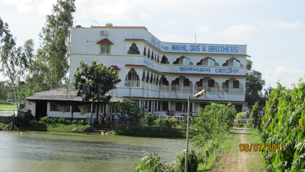 Hotel Apanjan