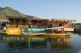 HOUSEBOAT VIEW