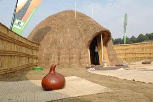 Rwanda TRadionla House
