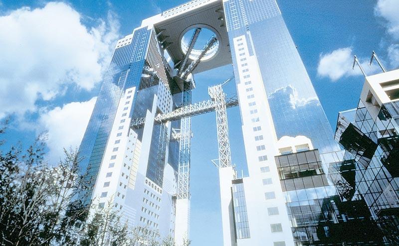Umeda building